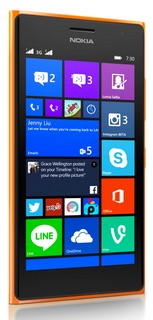 Nokia Lumia 730 Gewinnspiel